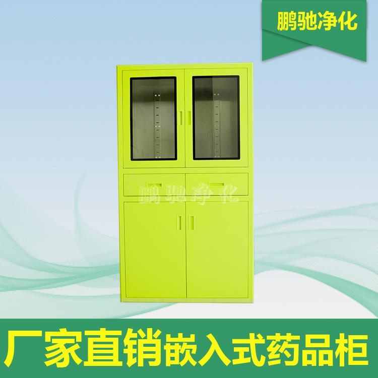不銹鋼醫用櫃—嵌入式藥品櫃