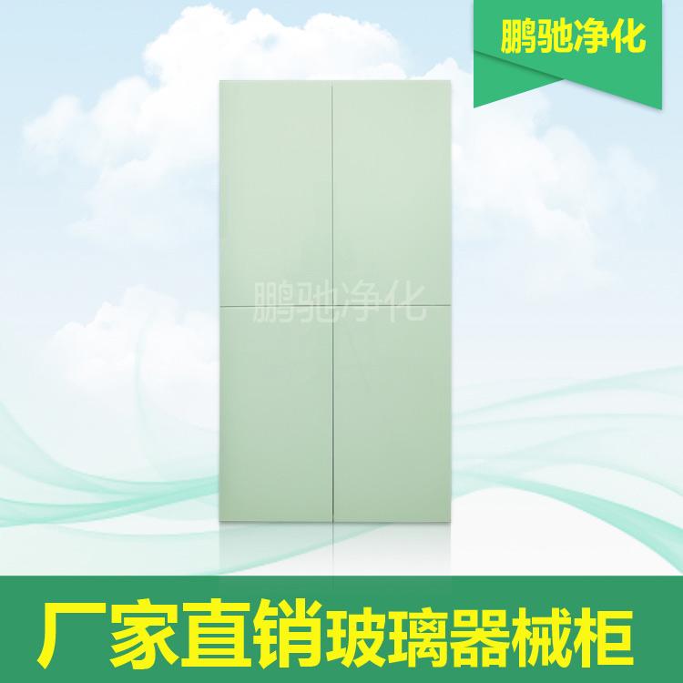 嵌入式淺綠鋼化玻璃器械櫃